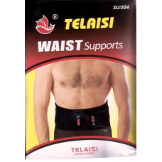 BEDERNÍ PÁS WAIST SUPPORT